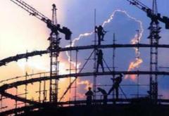 房屋建筑工程监理(甲级)