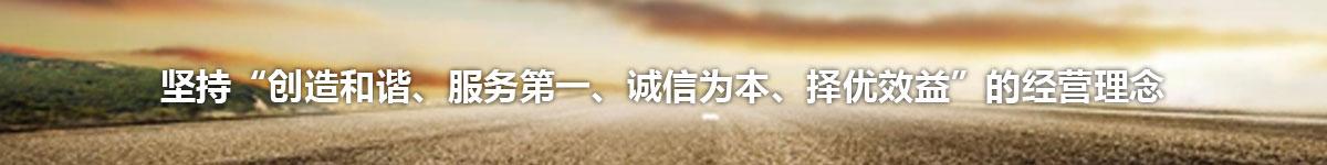 福建省金豐招标代理有限公司